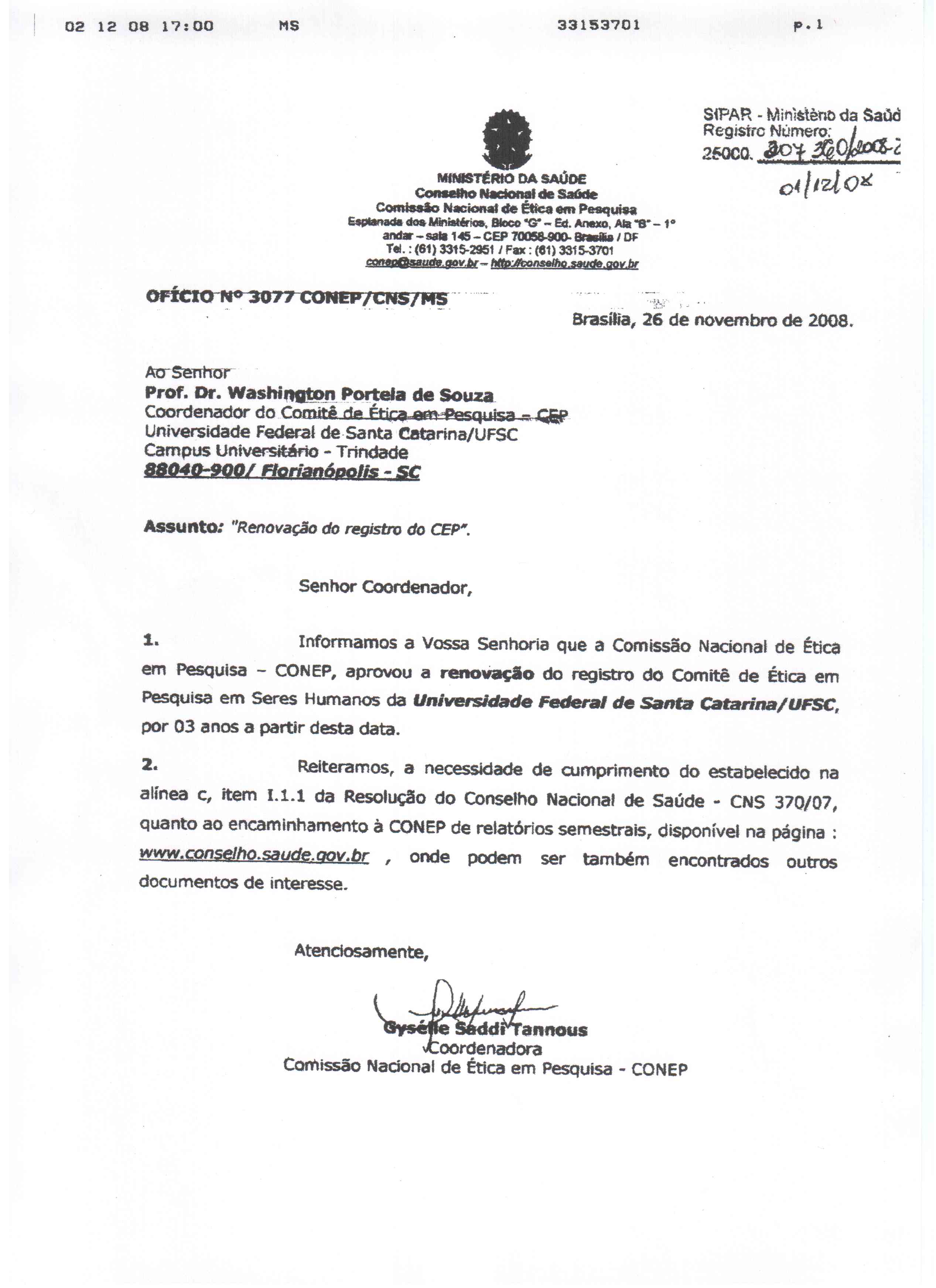 75d0c82223b3f Ofício de Aprovação do registro do CEPSH junto a CONEP